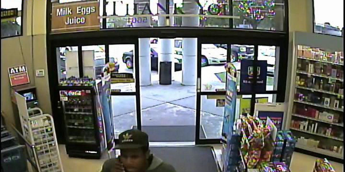 Perpetrator wanted for armed robbery at New Orleans East pharmacy.