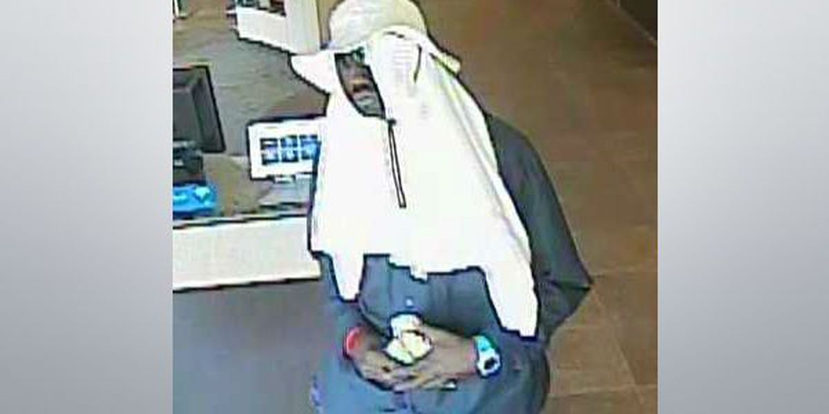 FBI searching for suspect in Tulane Ave. bank robbery