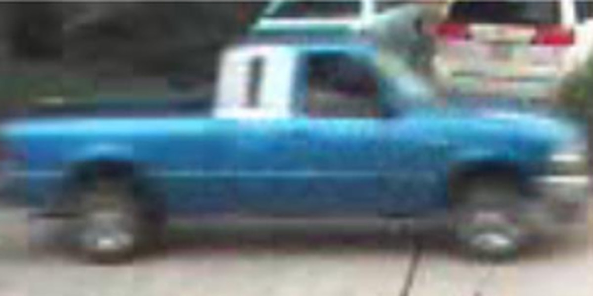 JPSO asks for help identifying a robbery vehicle