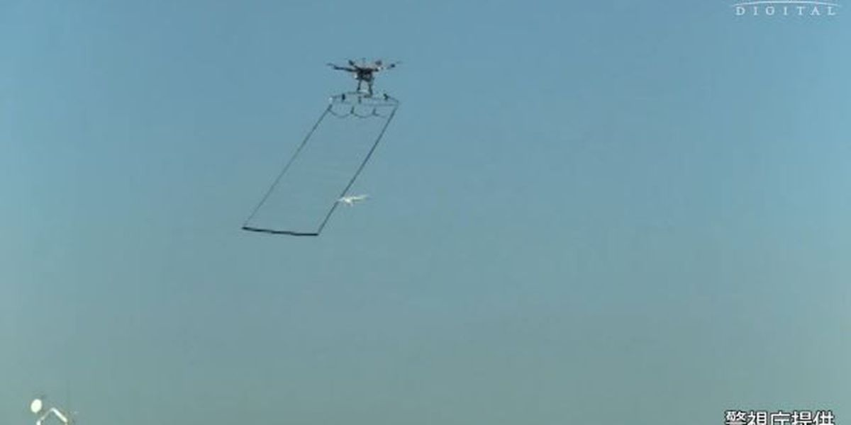 Monster drone could be answer to rogue pilots