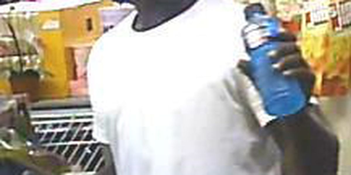 Police ask for public's help in identifying robbery suspect