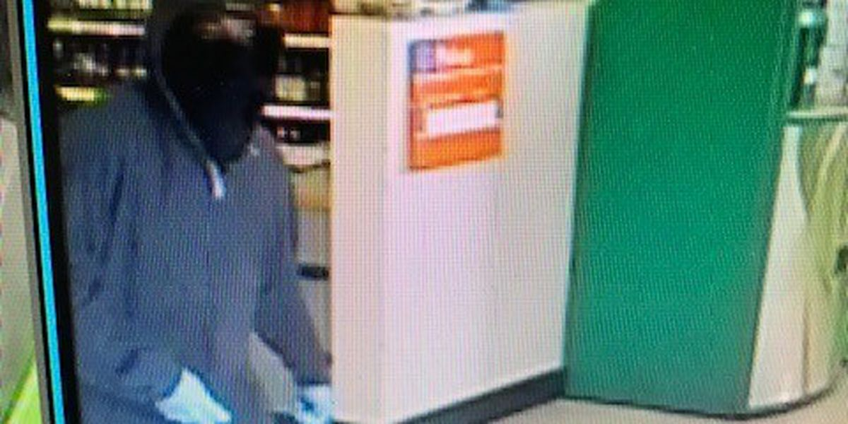 Kenner Police searching for armed man who robbed Walmart