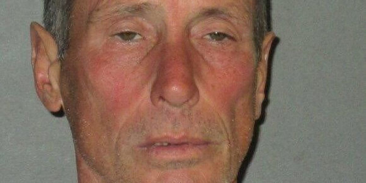 Metairie suspect arrested for robbing Gulf Coast Bank and Trust