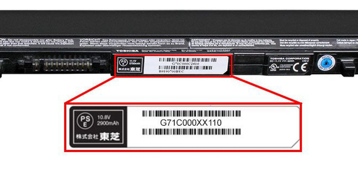 Toshiba recalls 90,000 batteries due to fire and burn hazards