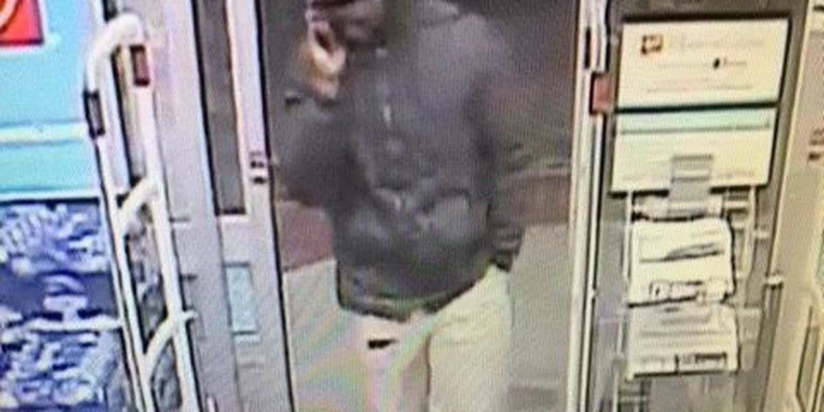 Suspect sought in Covington armed robbery