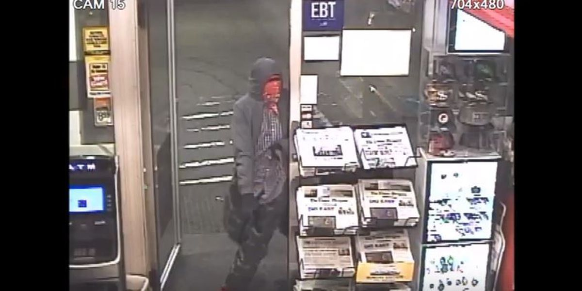 Police searching for suspect caught on camera robbing Magnolia Discount