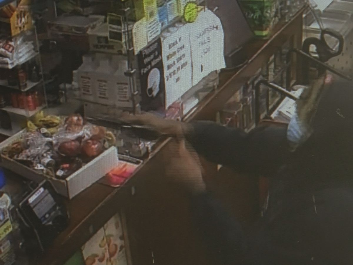 NOPD investigating multiple armed robberies